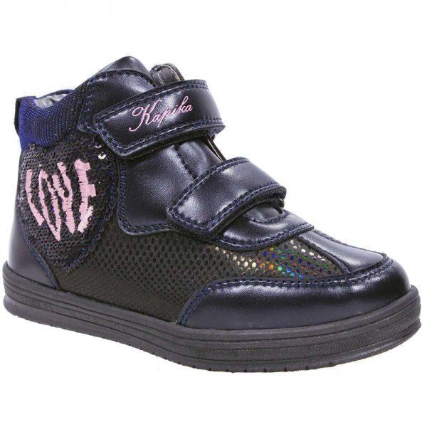Ботинки капика минск